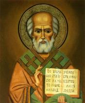 Помощь Святителя Николая Чудотворца