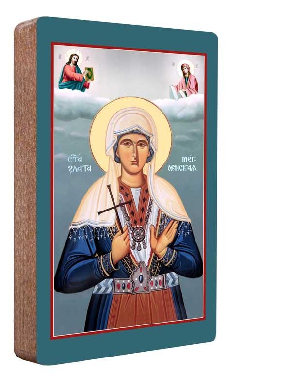 Святая Великомученица Злата Мегленская.