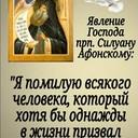 Фотографии пользователя Chernychkina