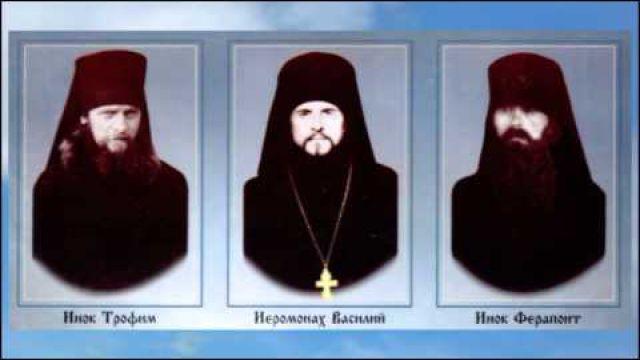 Посвящается убиенным оптинским монахам