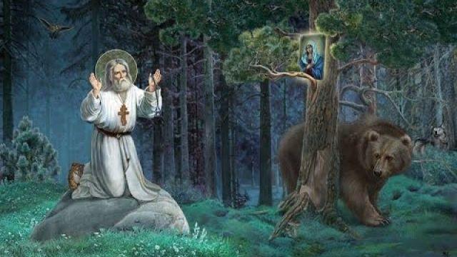 Жития Святых.  Преподобный Серафим Саровский, чудотворец 1754--1833
