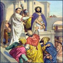 Обещание Пилата