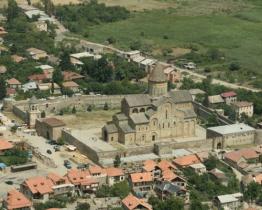 Светицховели-грузинский Иерусалим