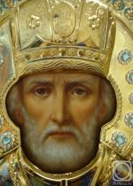 Пятёрка от святого Николая