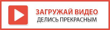 Православные видео
